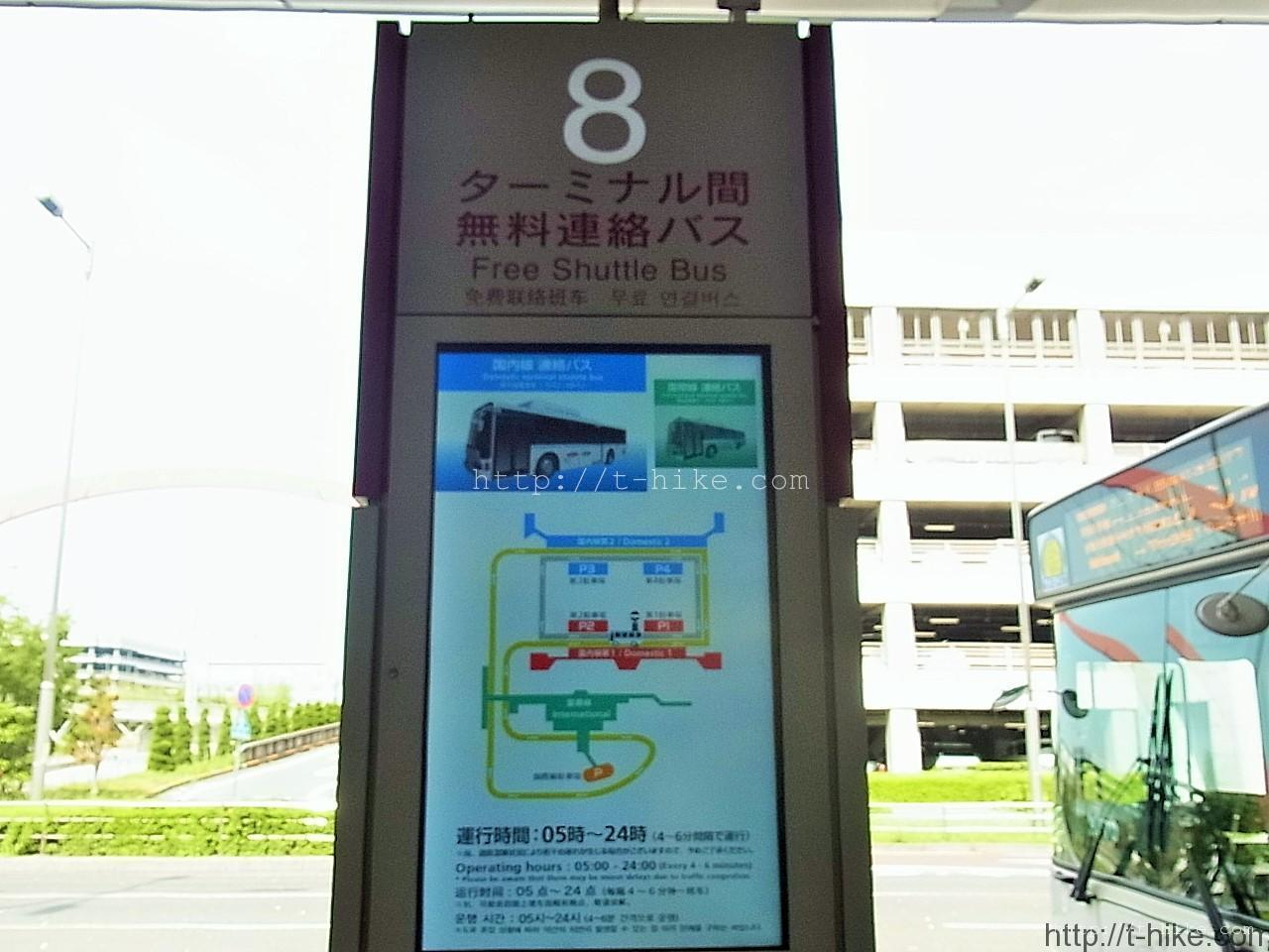 RIMG0333