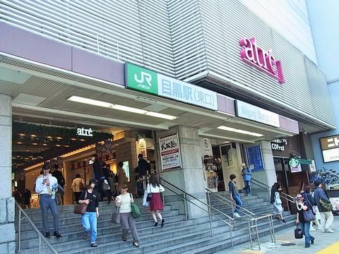 目黒駅から恵比寿駅まで散歩