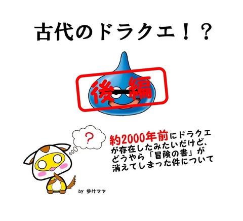 スライム後編_page-0001