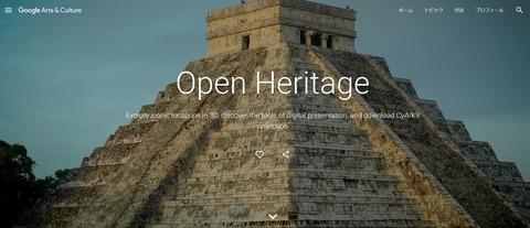 OpenHeritage