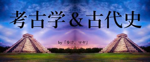 チャンネルアート元