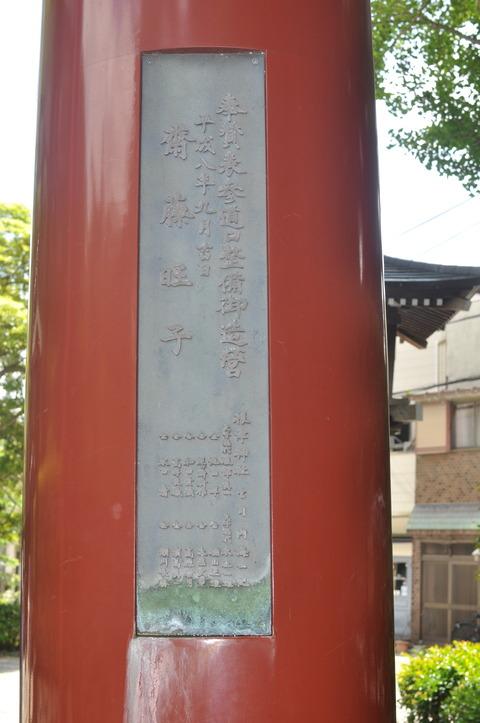 arukemaya1561