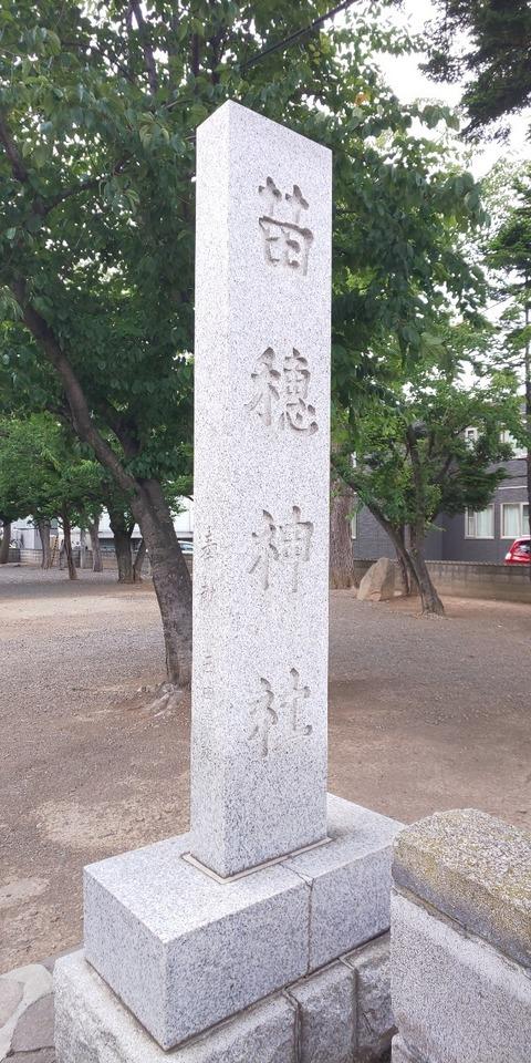 arukemaya488