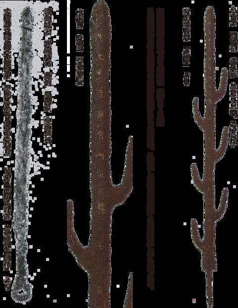arukemaya1603