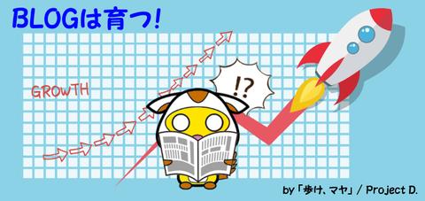 グラフ003_Project D