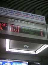 e4ab7936.JPG