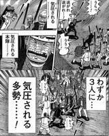 黒沢84話 ヘタレホームレス