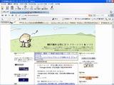 フリーソフト ブラウザ Opera
