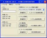 X-TUNE