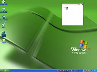 デスクトップWeb付箋05
