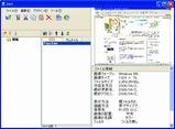 フリーソフト ZGY