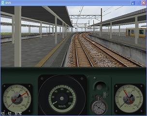 フリーソフト BVE Trainsim