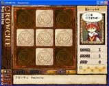 フリーソフト パズルゲーム CROWCHE Beginning