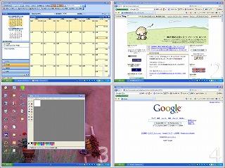 フリーソフト Virtual Desktop Manager