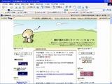 フリーソフト Lunascape3