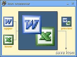 フリーソフト icon crossover