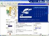 フリーソフト BLUE TICK