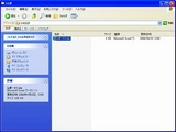 フリーソフト QTTabBar