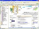 フリーソフト ExplorerBarPlus