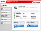 ソフトウェア ウイルスバスター2007