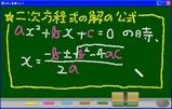 フリーソフト AKI 黒板 Ex
