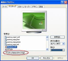 デスクトップWeb付箋01