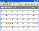 フリーソフト 卓上カレンダー