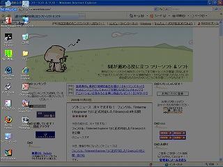 フリーソフト DeskLamp