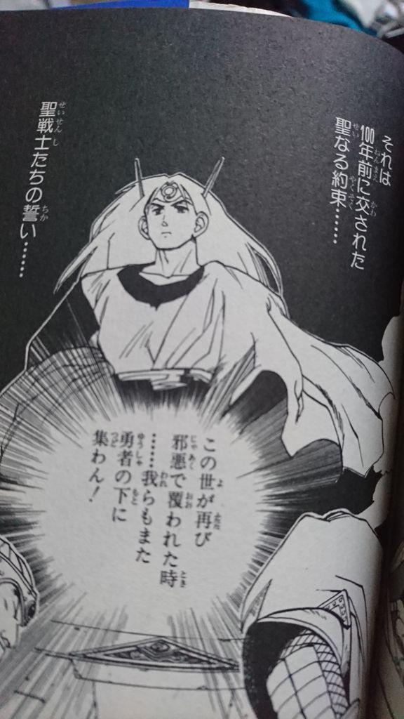 災厄 の 王 ドラクエ 10