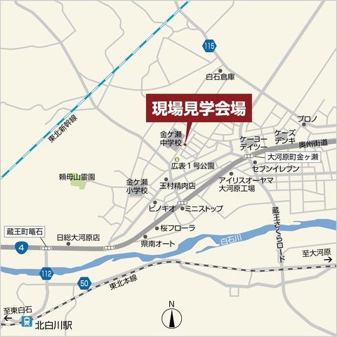 大河原町字広表map (2)