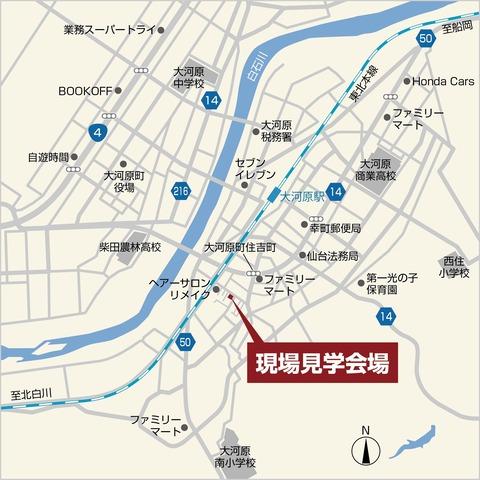 大河原町map