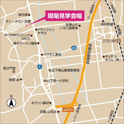 吉田字中原map