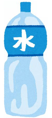 bousai_water