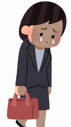 businessman_cry_woman