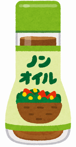 cooking_dressing_nonoil