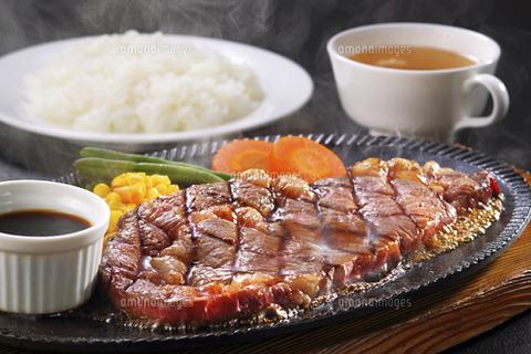 steak-597949_1920-400x270-MM-100