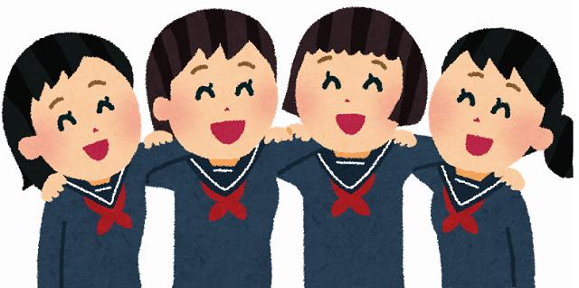 friends_schoolgirls