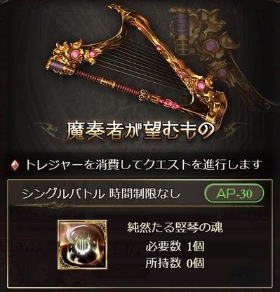 ニオ解放01