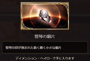 ニオ解放03