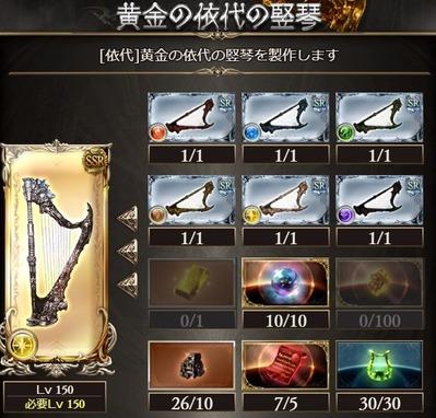 ニオ解放04