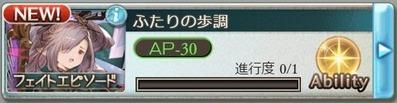ニオ解放14
