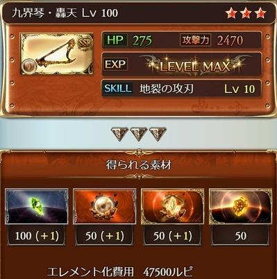 ニオ解放05