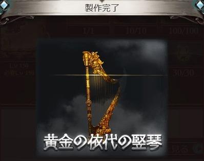 ニオ解放07