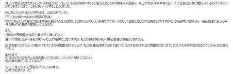 ajna→青林堂メール2