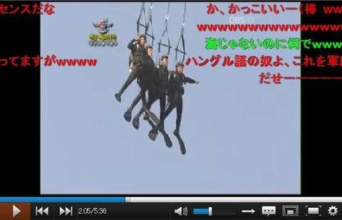 キムチ軍謎の空中ショー205