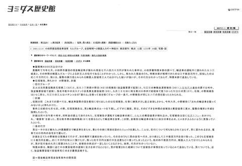 15東京朝刊