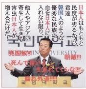 小沢さん韓国スピーチ