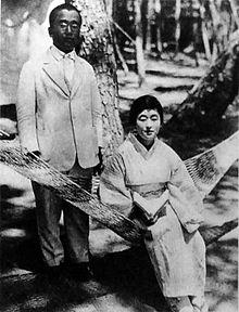 李垠、方子殿下1924