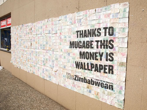 ジンバブエ・ありがとうムガベ大統領