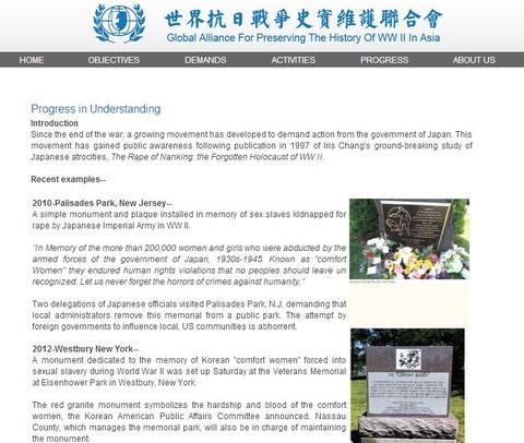 GlobalAllianceHP